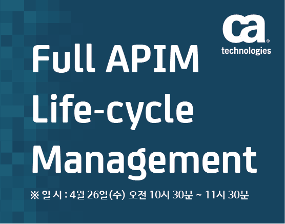 Full APIM Life-cycle Management