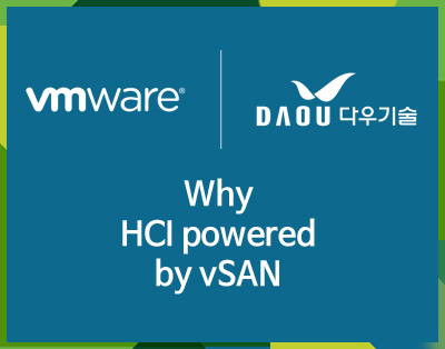 Why HCI powered by vSAN