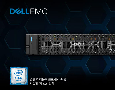HCI기반 효과적인 VDI, DR, Cloud, Developmen..