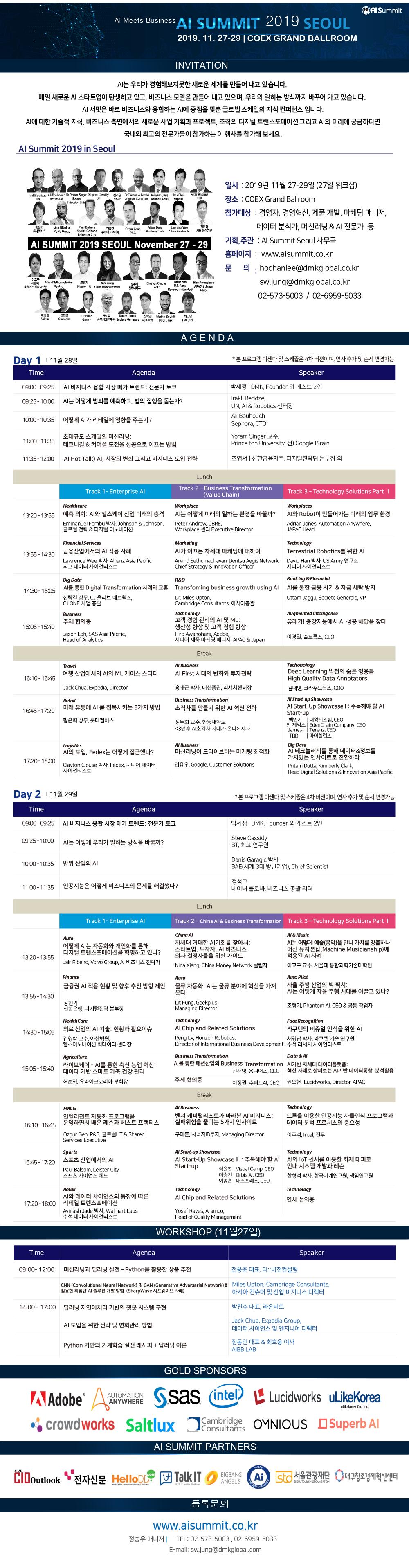 Programme-_KOR-_1025.png