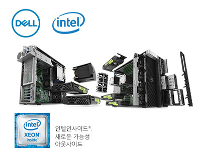 새로운 Dell Precision Workstation 웨비나