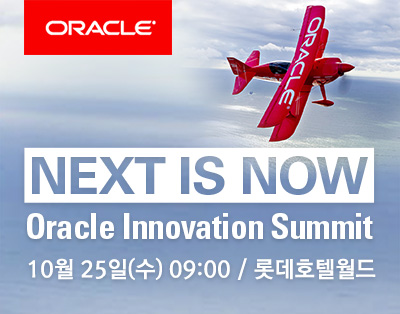 [현장생중계] NEXT IS NOW - Oracle Innovati..