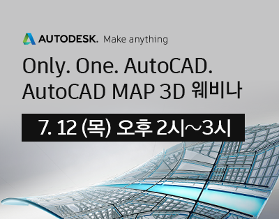 Only.One.AutoCAD.AutoCAD MAP 3D